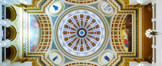 What to Look for in the PA General Assembly's 2016 Fall Session